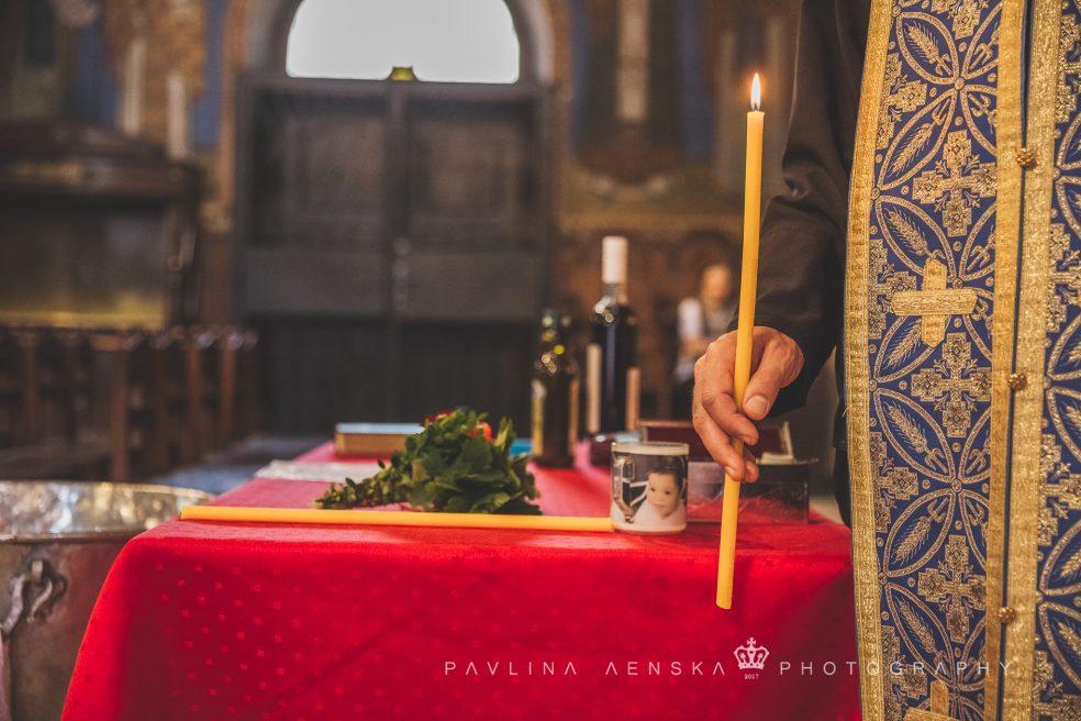 Кръщенета – Christening